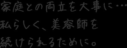 main visual text